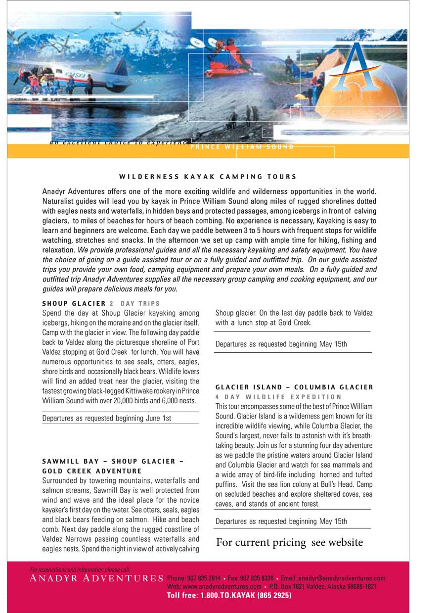 brochure2_900