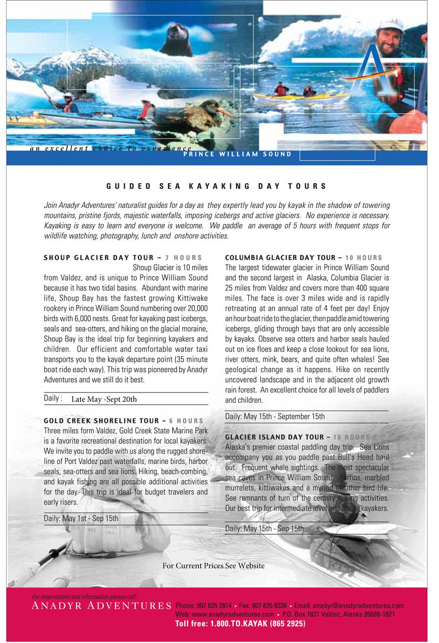 brochure4_900