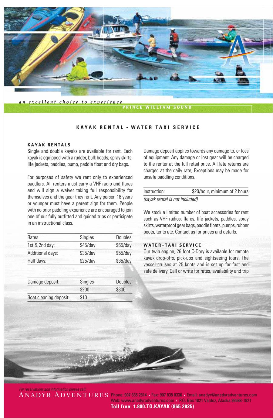 brochure7_900